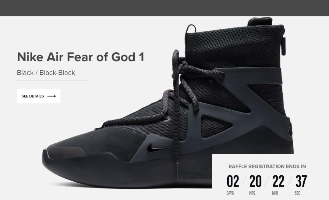 Fear of God x 耐克联名黑魂/String补货?抽签,速速登记!
