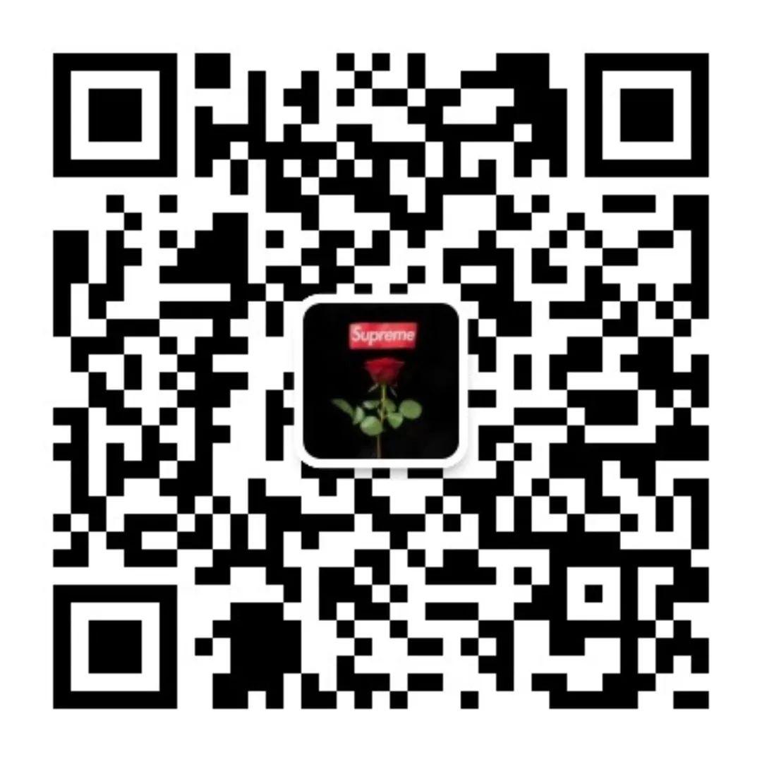 福利:刮刮乐抽送【Supreme盲盒】&【入群名额】!