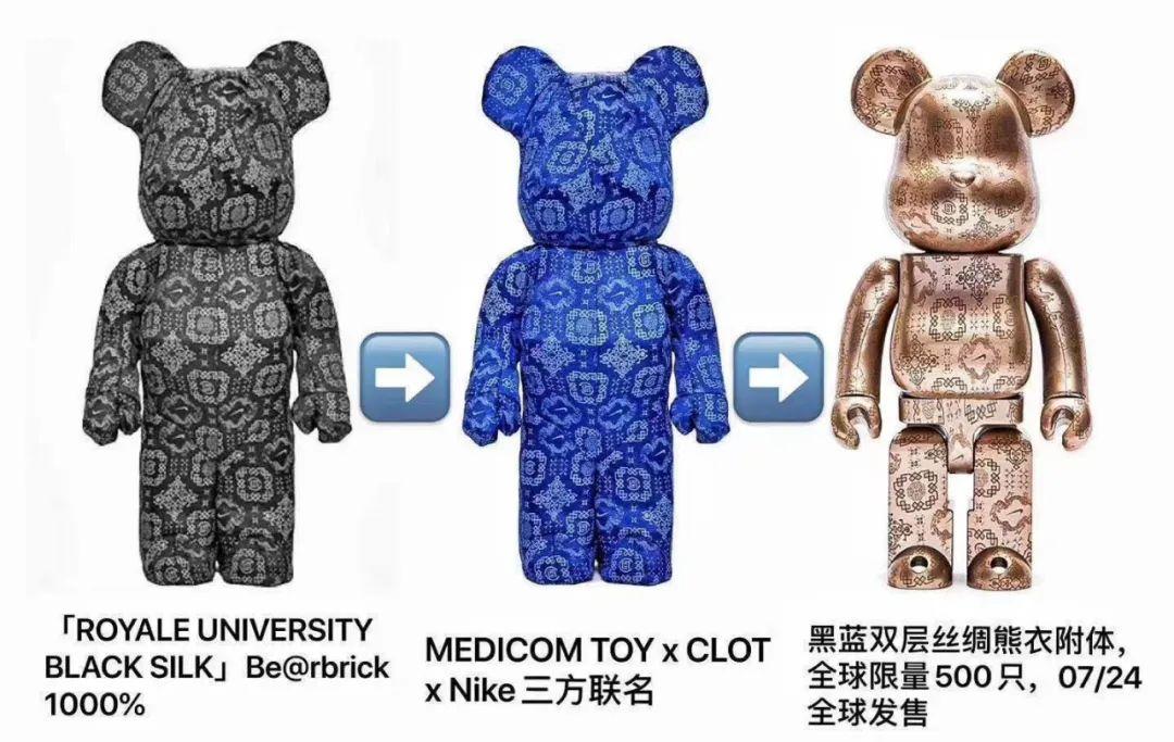 陈冠希也懵逼?借300块小视频流传,纹身积木熊联名曝光!