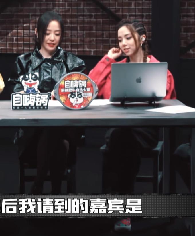 吴亦凡新说唱罢演?鹿晗、潘玮柏撞鞋AJ3大闪电!