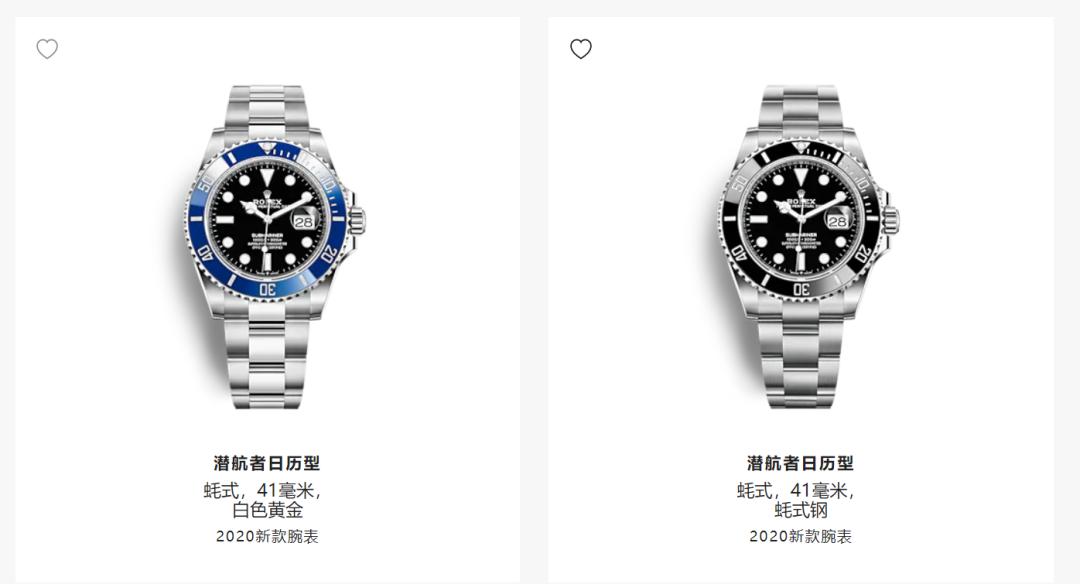 官宣!劳力士黑、绿水鬼8枚新款腕表公布,开启限量发售!