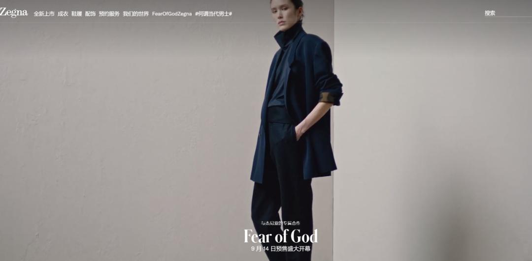 天猫上架!Fear of God x 杰尼亚联名提前发售,太贵没人抢?
