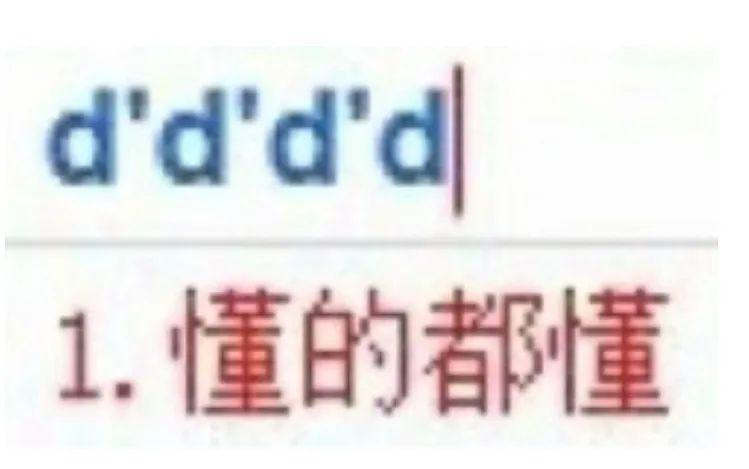 福利:刮刮乐抽送【AJ1丹宁原价购买权】&【入群名额】!