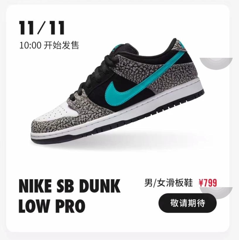 天猫大补货!陈冠希Clot蓝/白丝绸!Yeezy白斑马!N多球鞋再度发售!