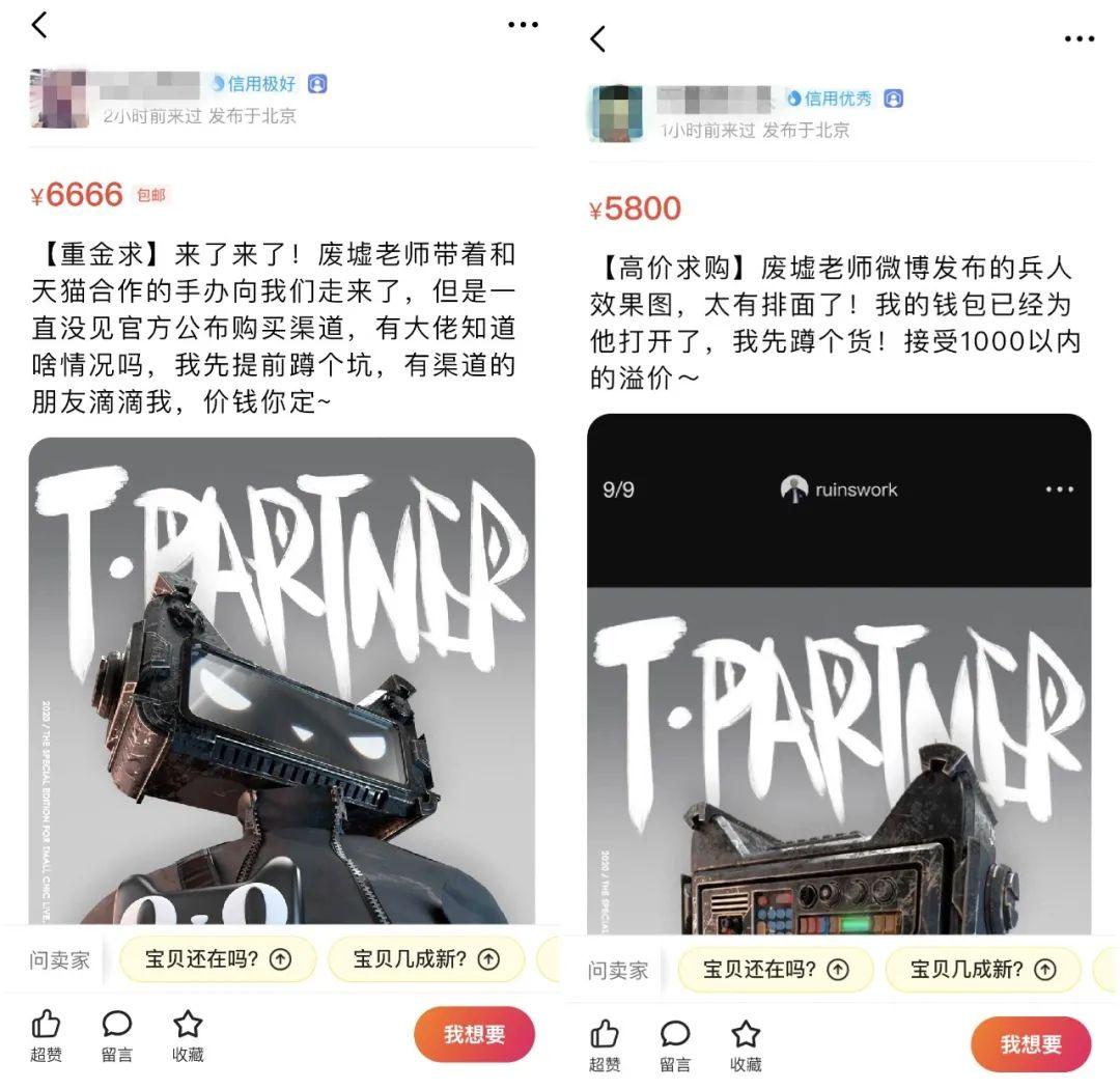 天猫潮流突袭发售,专属「吸猫」潮人!