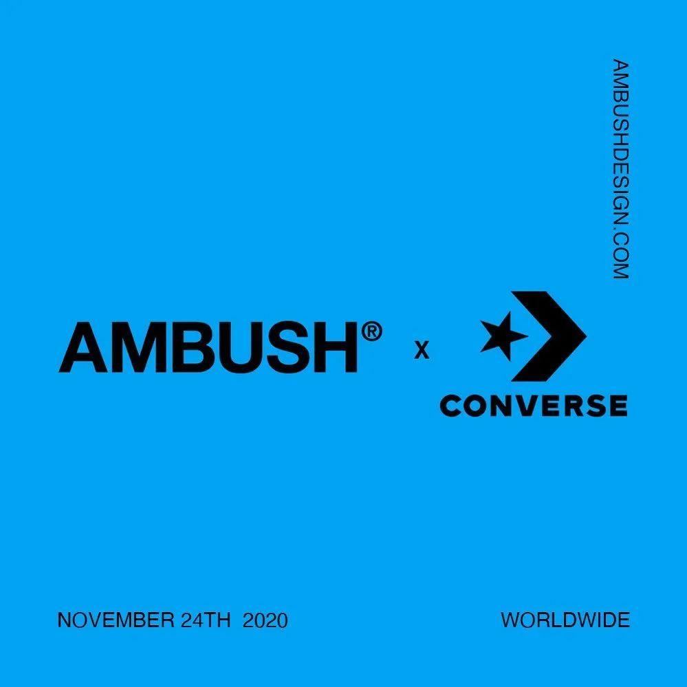 中国小程序实锤发售!Ambush x 匡威新联名本月将限量抽签!