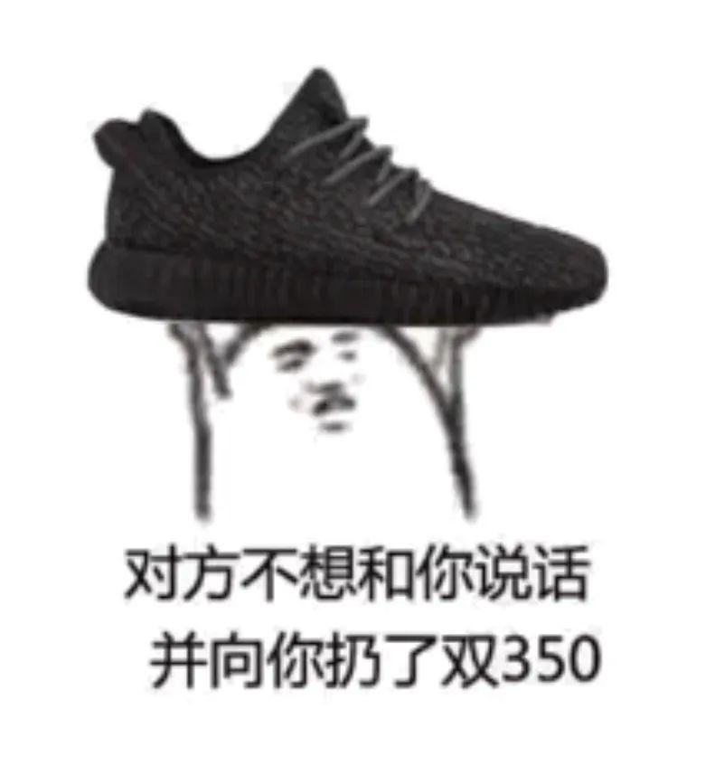 孙笑川同款Yeezy 500黑武士补货发售,中国小程序登记!
