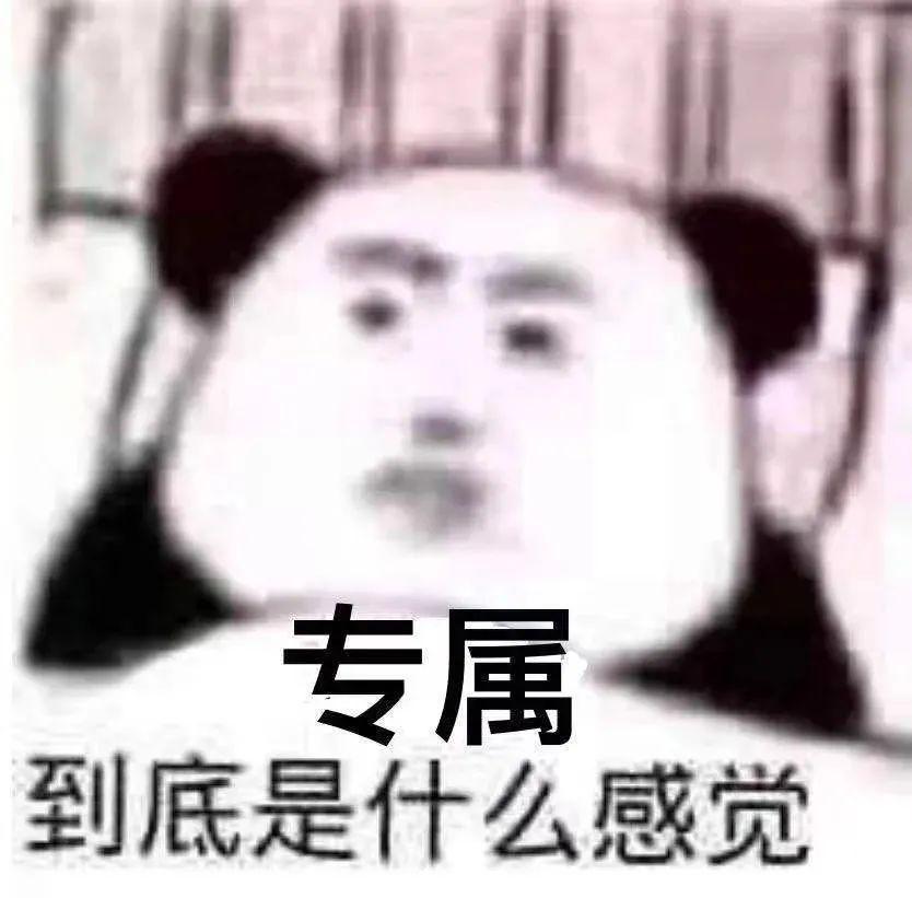 突袭预警!sacai x 耐克新联名韭菜/鸡蛋9店抽签,速登记!