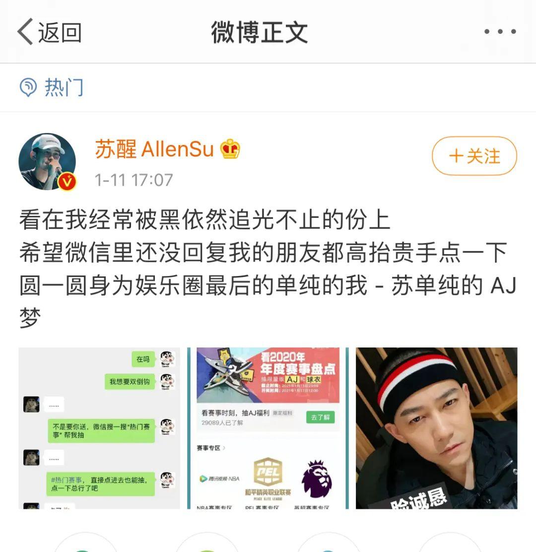 冲!耐克SB冰激凌/冰雪奇缘/AJ1倒勾,限时抽取曝光!
