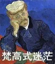印Logo?川久保玲CDG x Vans联名曝光,下周独占限量发售!