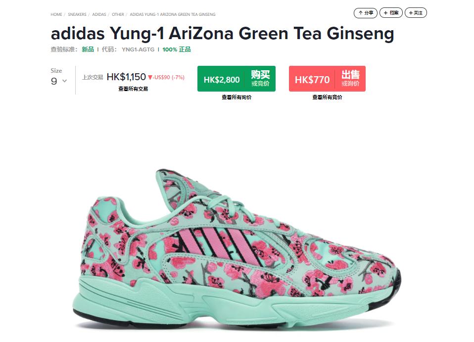 小姐姐被爆头...纽约警察曾叫停发售这双鞋,只卖0.99美金?
