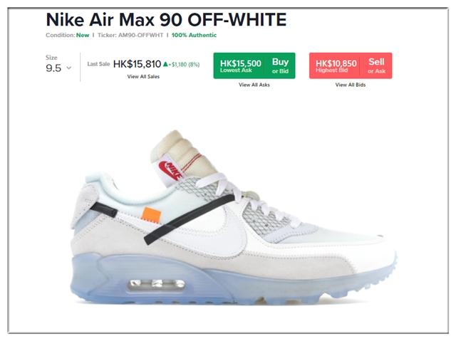 重磅!Off-White x 耐克Air Max 90联名新配色曝光,疑将发售!
