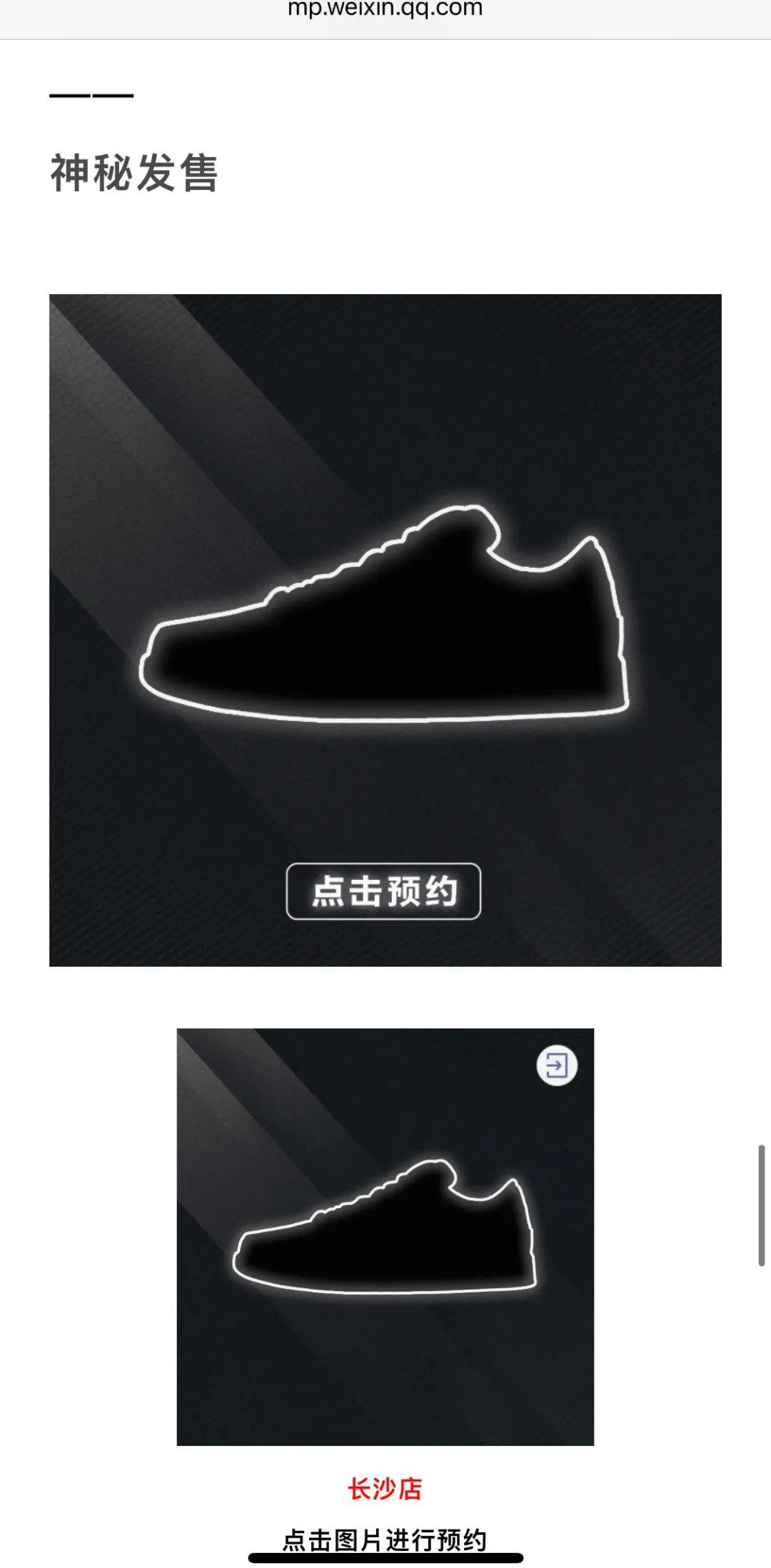卧槽!Travis Scott x 耐克SB联名腰果花在中国补货发售?