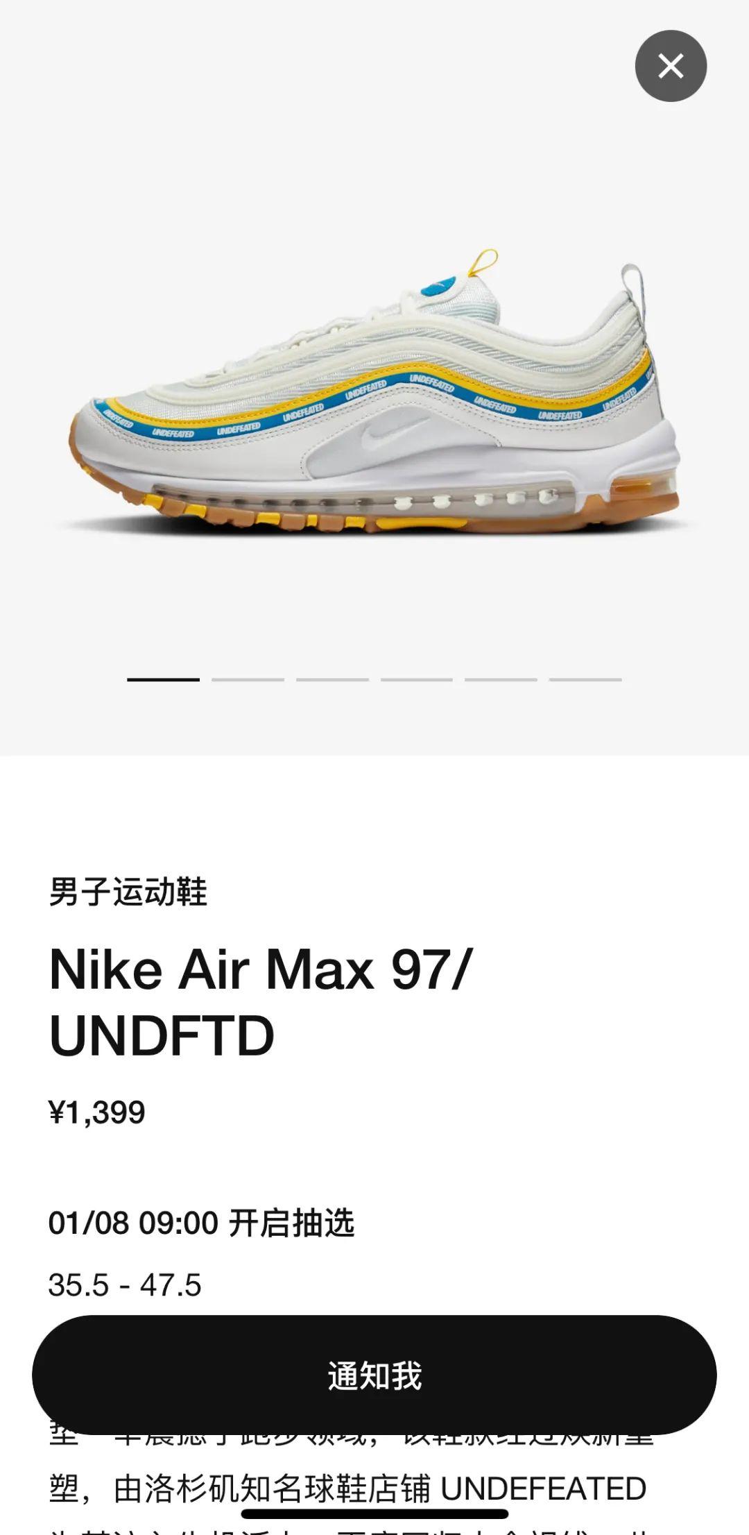 中国Snkrs上架!UND x 耐克Air Max白子弹明日发售链接!