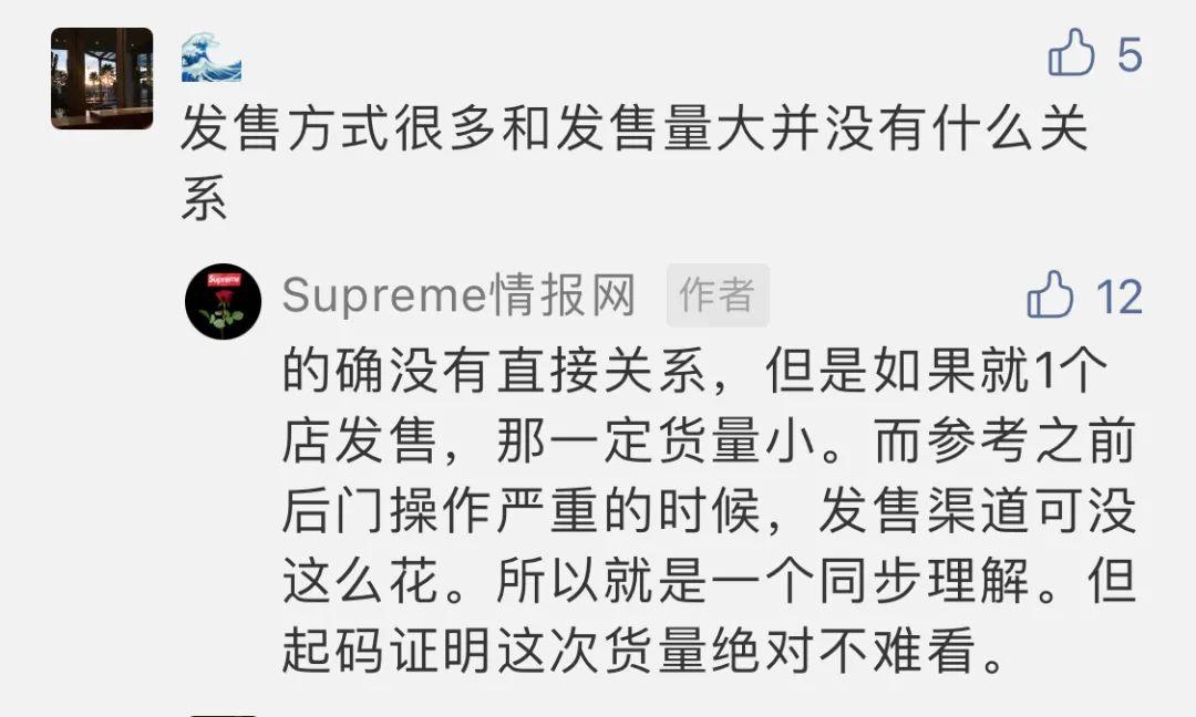 大货量?陈冠希Clot x 耐克死亡之吻微信小程序发售,抢购攻略曝光!