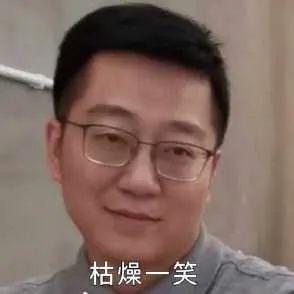 """Bape抄袭/致敬劳力士""""天价迪通拿""""发售,王*博看了会流泪?"""