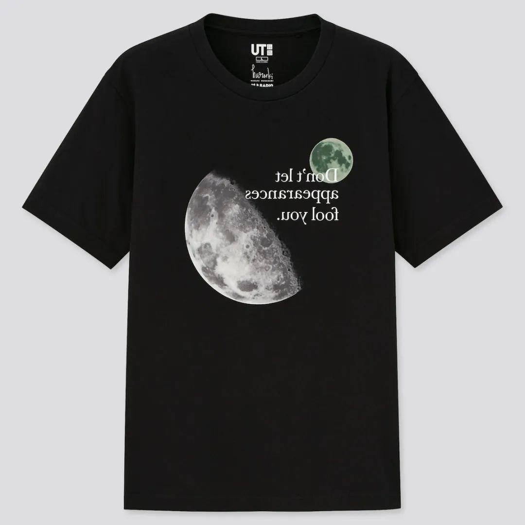 99元搞文艺,优衣库 x 村上春树联名发售!穿上挪威的森林?