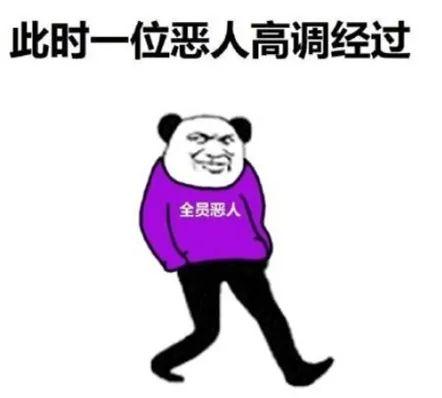 全员恶人Vibes?AJ1元年紫实物提前泄露,抢购日期锁定!