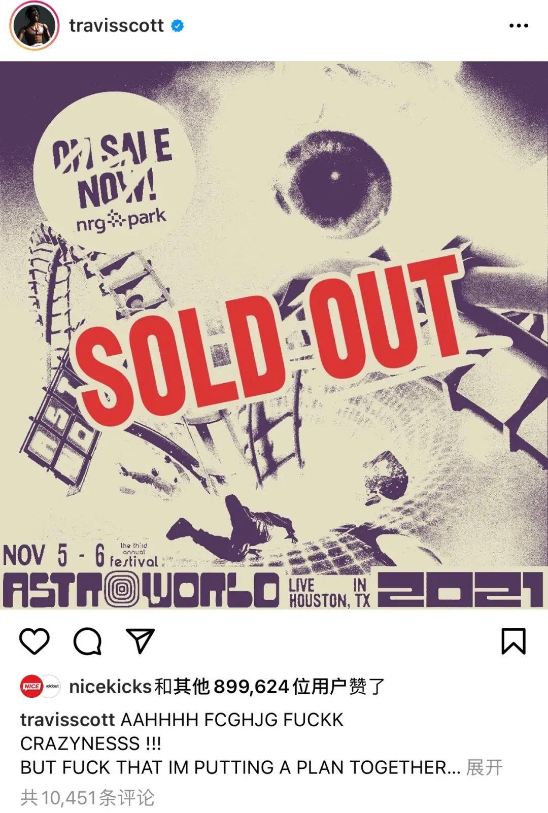 离谱!Travis Scott演唱会门票涨到7k块一张,10万张秒售罄...
