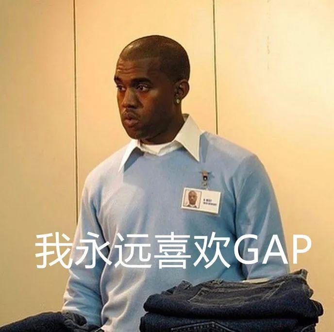 Yeezy x GAP突袭发售,一天狂赚4500万人民币!有你的贡献吗?