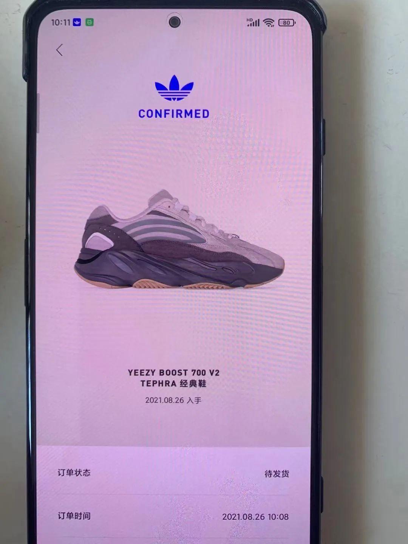 app突袭补货预警!Yeezy拖鞋再次发售,炒卖价已翻倍,速锁定!