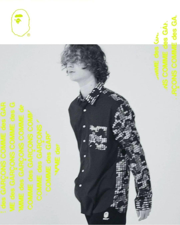 川久保玲CDG x Bape联名第6次发售计划曝光,开启抽签登记!