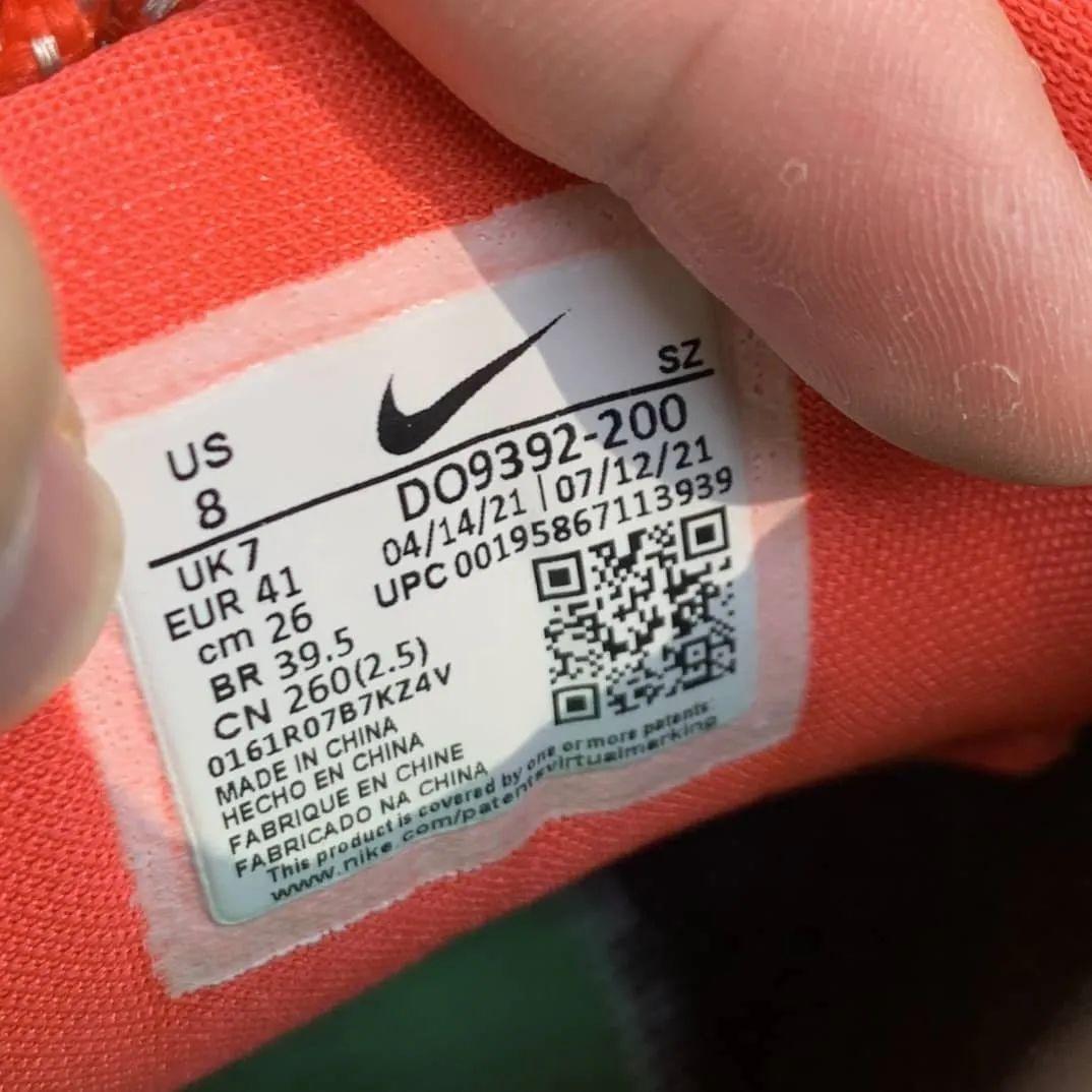 新倒勾!Travis Scott x 耐克新联名特殊鞋盒爆出,要突袭发售!