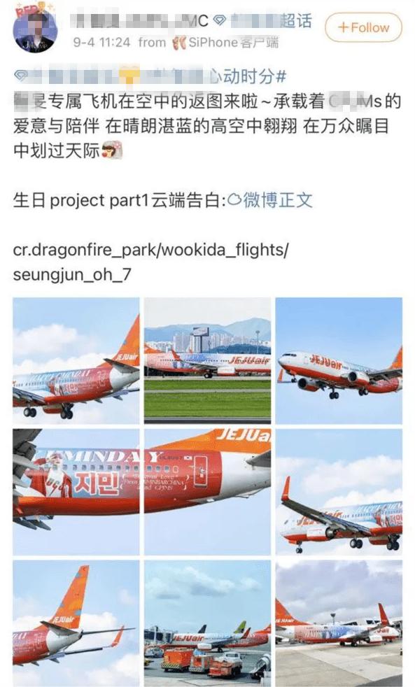 人间芭比LISA专辑首发,冲上热搜第一!中国粉丝集资1700万无脑应援...