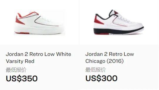 突然延期发售!Off-White x AJ2预售被扫货,赌保证金的时刻?