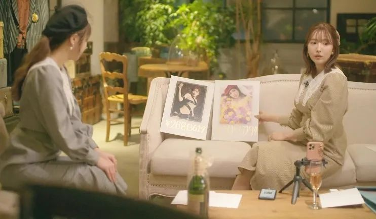 怒亏38万!波多野结衣盲盒发售割韭菜被曝光,三上悠亚直播赚了粉丝5000万!